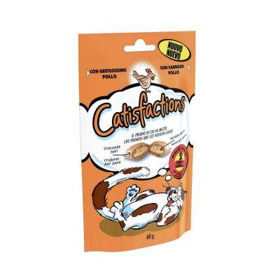 Snack per gatto catisfaction al pollo gr. 60