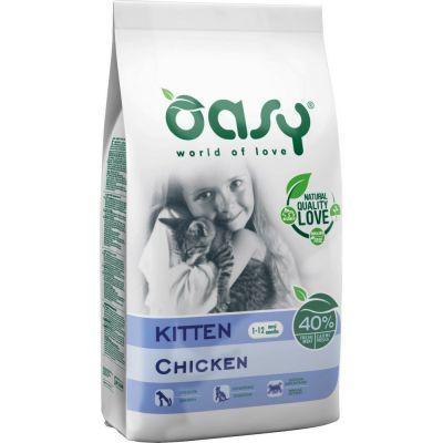 Oasy alimento secco per gattini al pollo 1,5kg