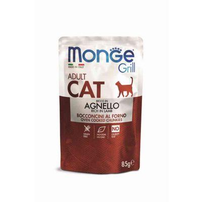 M. grill cat agnello