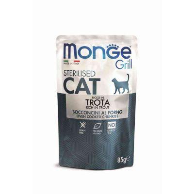 M. grill cat sterilized trota