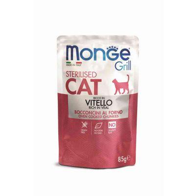 M. grill cat sterilized vit.