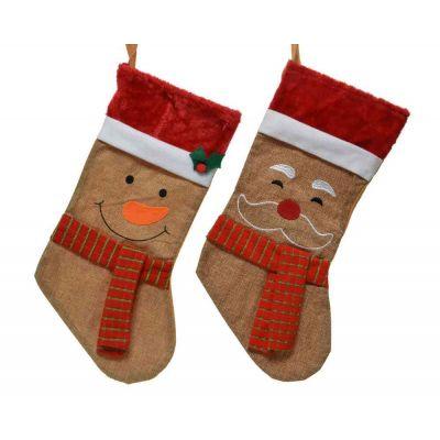 Stocking in poliestere 2 varianti addobbi